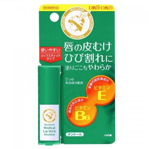 【批发】日本近江兄弟药用护理修复润唇膏MN3.2g(薄荷香绿...