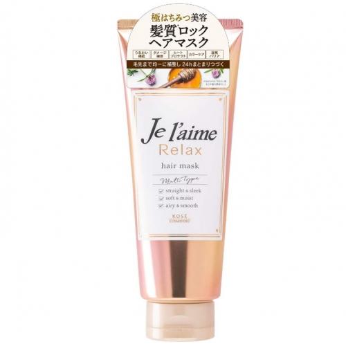 【批发】日本KOSE高丝舒缓护发膜花蜜香味230g