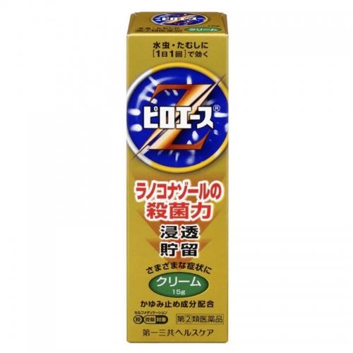 【直邮】日本TRANSINO第一三共杀菌去脚气软膏15g