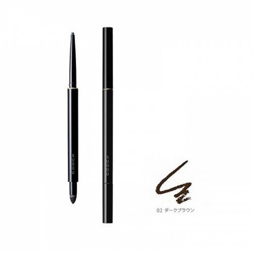 【直邮】日本SUQQU双头眼线笔胶笔02深棕色