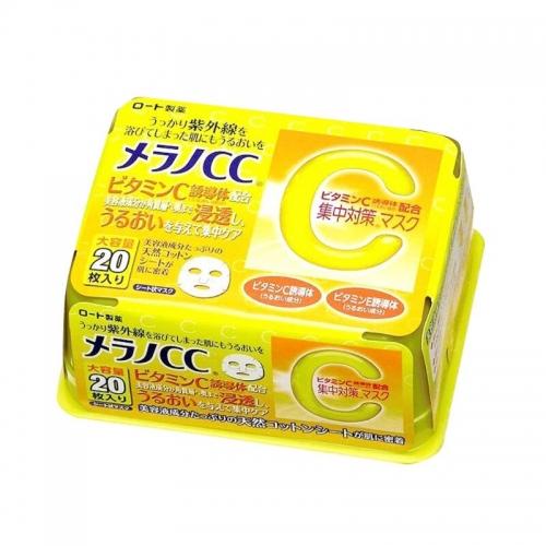 【保税】日本ROHTO乐敦渗透VC亮白淡斑保湿晒后修复补水面膜20片