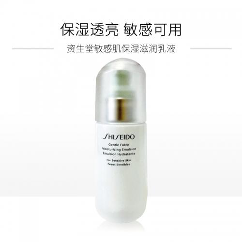 【直邮】日本SHISEIDO资生堂敏感肌保湿滋润化妆水150...