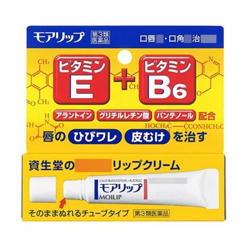 【直邮】日本资生堂Moilip药用润唇膏N版8g