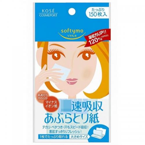 【直邮】日本KOSE高丝吸油纸去鼻头黑头神器