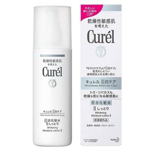 【直邮】日本Curel润浸补水保湿提亮焕白化妆水II滋润型1...