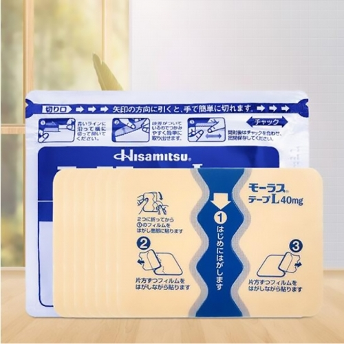 【保税】日本Hisamitsu久光制药膏药贴镇痛止腰疼痛贴7枚