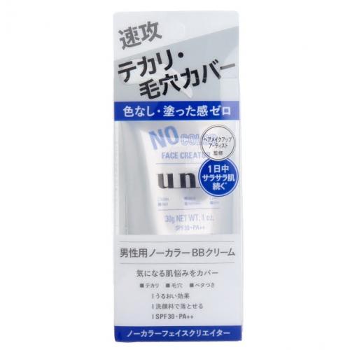 【批发】日本UNO吾诺男士BB霜SPF30PA++30g