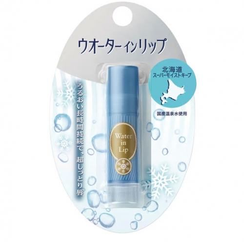 【批发】日本SHISEIDO资生堂保湿唇膏蓝色3.5g
