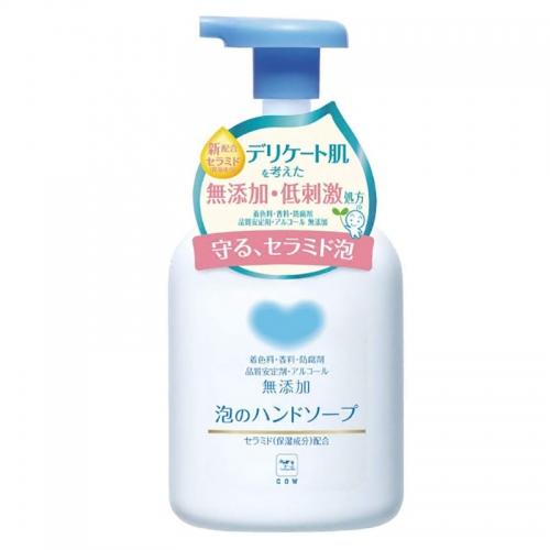【批发】日本COW无添加泡沫洗手液温和保湿低刺激孕妇宝宝用3...