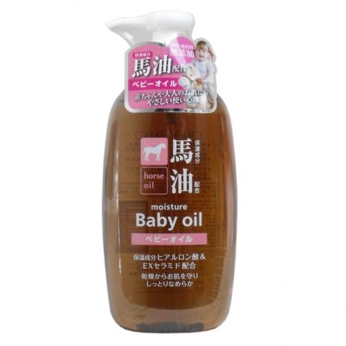 【批发】日本KUMANO熊野油脂horse oil马油保湿滋...