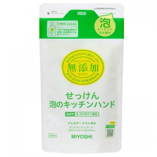 【批发】日本MIYOSHI无添加洗衣液护肤婴幼儿孕妇专用22...