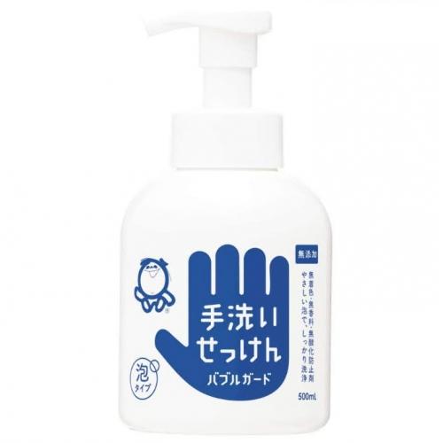 【批发】日本泡泡玉孕婴儿童无添加泡沫卫士洗手液500ml