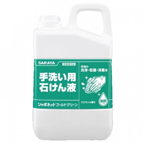 【批发】日本人气金绿色铃兰香味消毒洗手用肥皂液3kg