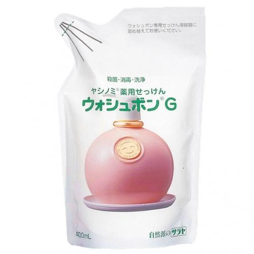 【批发】日本人气药用杀菌消毒洗净洗手液替换装400ml