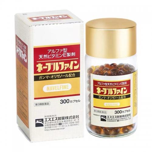 【直邮】日本SS制药白兔牌NAVELFINEα型天然維生素E胶囊300粒