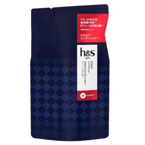 【批发】日本H&S修复损伤保湿滋润头皮护发素补充装300g