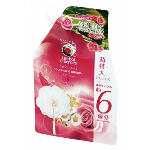 【批发】日本Herbal Essences柔滑护发素补充装超大号2L