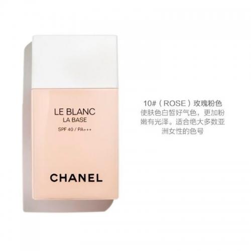【直邮】Chanel香奈儿光采防护润色保湿隔离乳SPF40PA+++30ml