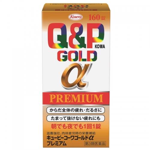 【直邮】日本Kowa兴和制药GOLD-α PREMIUM加强...