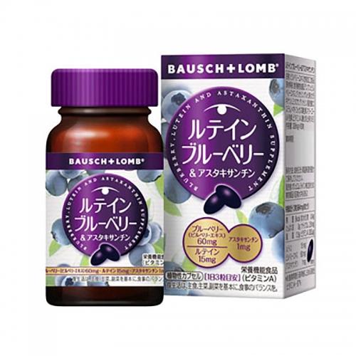 【直邮】日本BAUSCH LOMB叶黄素蓝莓虾青素维生素A眼睛保护60粒