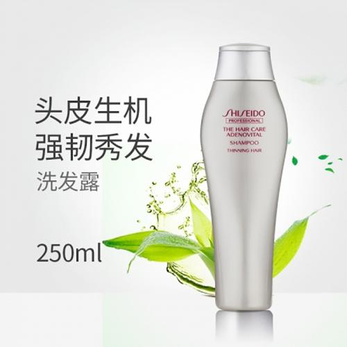 【直邮】日本SHISEIDO资生堂护理道头皮生机控油蓬松舒缓洗发水250ml