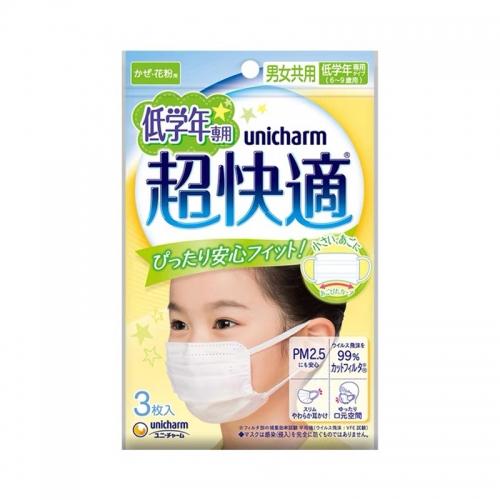 【直邮】日本Unicharm尤妮佳超快适口罩低年级儿童专用男女通用3片3-6岁/6-9岁