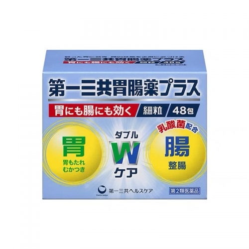 【直邮】日本TRANSINO第一三共植物性乳酸菌解胃酸胀胃痛便秘胃肠药颗粒48包