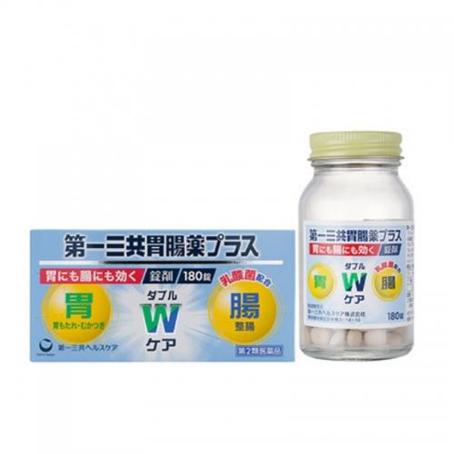 【直邮】日本TRANSINO第一三共整肠助消化益生菌胃灼热胃痛胃胀便秘反胃肠胃药180粒