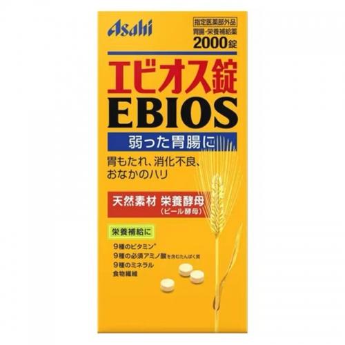【直邮】日本ASAHI朝日EBIOS天然素材营养酵母胃肠片2000粒