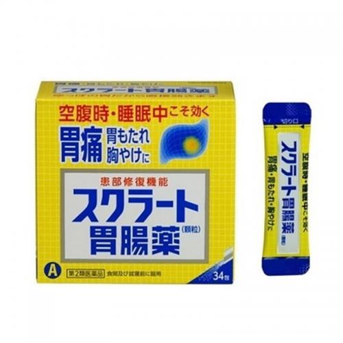【直邮】日本LOIN狮王胃痛腹痛改善肠胃通便胃肠药颗粒34包