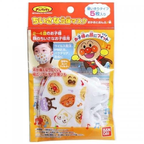 【直邮】日本Bandai万代儿童口罩宝宝婴幼儿面包超人3D立体薄款透气2-4岁音符款5片入