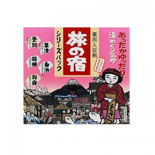 【直邮】日本Kanebo嘉娜宝旅之宿温泉入浴剂泡澡粉浴盐包缓解疲去角质15袋