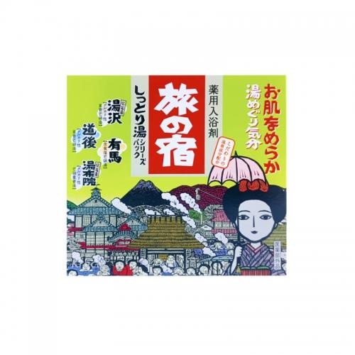 【直邮】日本Kanebo嘉娜宝旅之宿浴盐缓疲劳暖身泡脚温泉泡澡粉入浴剂13袋