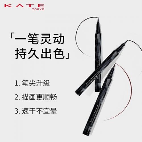 【直邮】日本Kate凯朵九角型革新细致描绘极细眼线液笔BK-1黑色/BR-1自然棕色/BR-2黑棕色