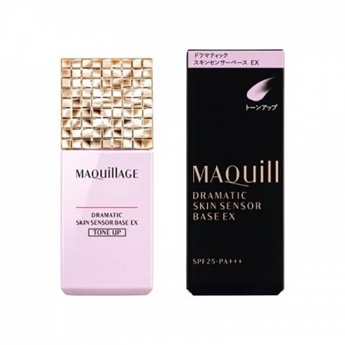 【直邮】日本SHISEIDO资生堂MAQuillAGE心机控油提亮持妆隔离妆前乳SPF25PA+++25ml