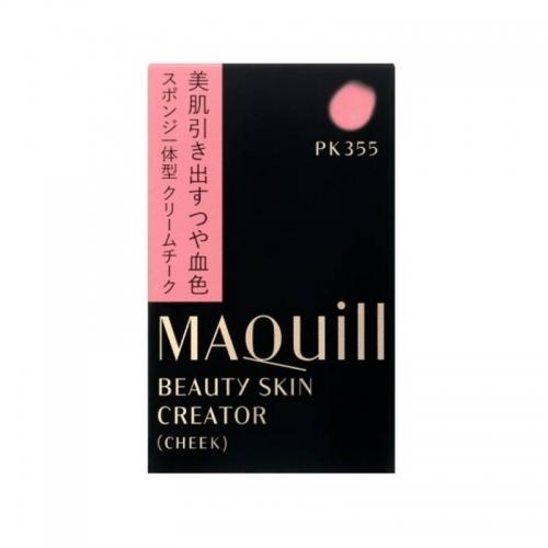 【直邮】日本SHISEIDO资生堂MAQUILLAGE心机美人星魅怦怦单色气垫腮红棒蘑菇海绵头PK355粉色款