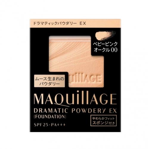 【直邮】日本SHISEIDO资生堂MAQUILLAGE 心机粉饼粉盒控油定妆补妆干湿两用星遮瑕EX