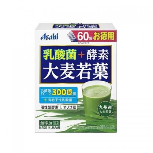 【直邮】日本ASAHI朝日乳酸菌酵素大麦若叶青汁清理肠道300亿活性60袋