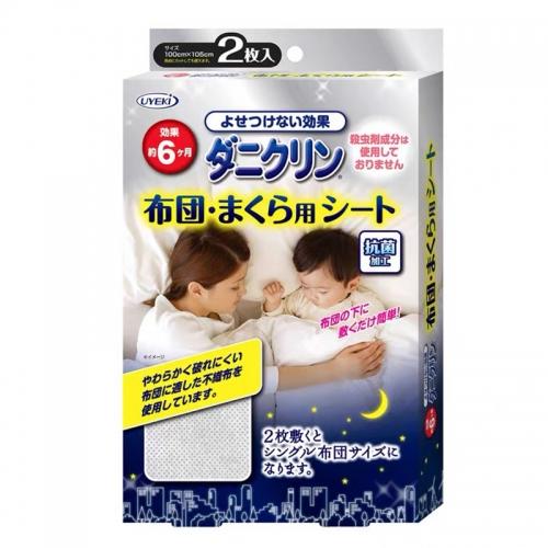 【直邮】日本UYEKI威奇专业除螨虫无纺布防螨贴垫纸床铺衣橱防虫除螨纸2张